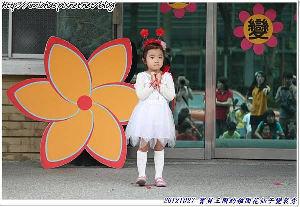 寶貝王國幼稚園花仙子變裝秀_45
