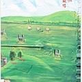 台南關廟新光里彩繪村_24