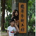 臺南市總爺藝文中心_07