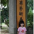 臺南市總爺藝文中心_13