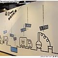 嘉義品皇咖啡工廠_08