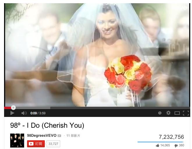 結婚歌曲01