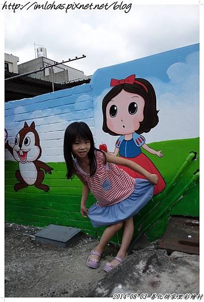 20140803善化胡家里彩繪村_030