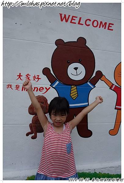 20140803善化胡家里彩繪村_061