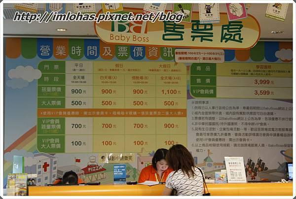 2011-05-28 北部二日遊(京華城BabyBoss、新竹南寮漁港)_017.JPG
