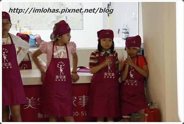2011-05-28 北部二日遊(京華城BabyBoss、新竹南寮漁港)_025.JPG