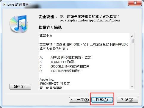 iPhone OS4_05.jpg