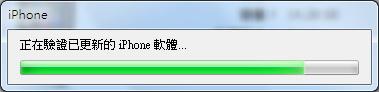 iPhone OS4_08.jpg