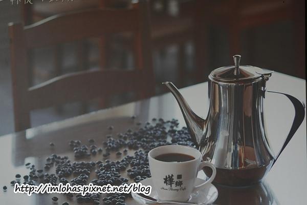 雲林古坑_樺鄉咖啡莊園20.JPG