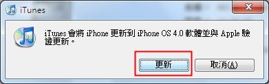 iPhone OS4_02.jpg
