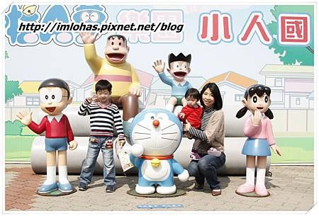2011-02-26 三日遊(小人國、木柵動物園)09.JPG