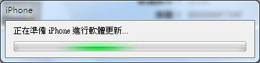 iPhone OS4_07.jpg