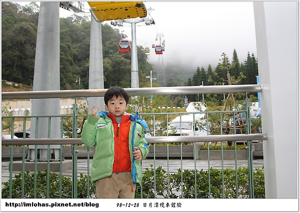 日月潭纜車體驗010.JPG