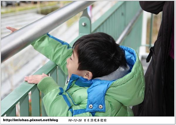日月潭纜車體驗020.JPG