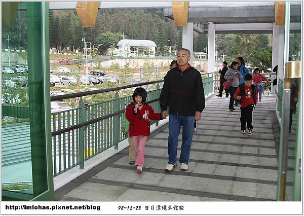 日月潭纜車體驗022.JPG