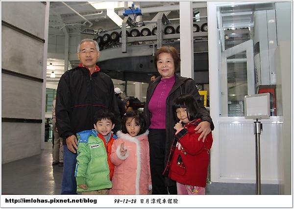 日月潭纜車體驗026.JPG