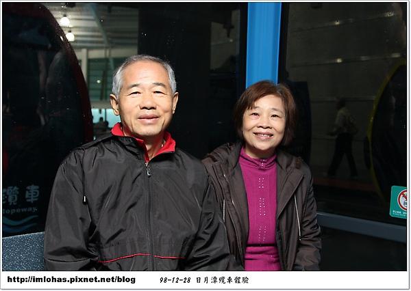 日月潭纜車體驗032.JPG