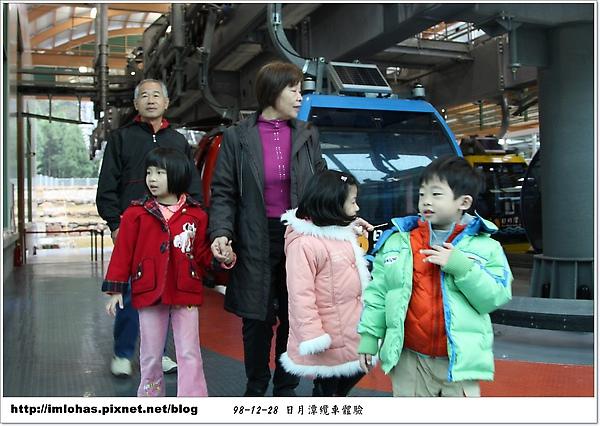 日月潭纜車體驗051.JPG