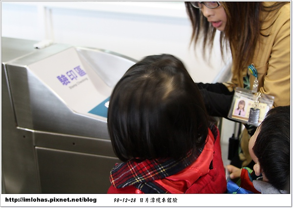 日月潭纜車體驗064.JPG