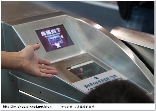 日月潭纜車體驗066.JPG