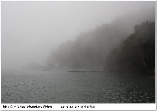 日月潭纜車體驗093.JPG