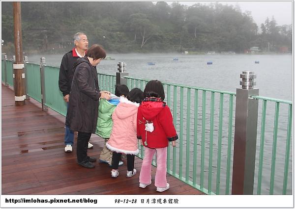 日月潭纜車體驗094.JPG