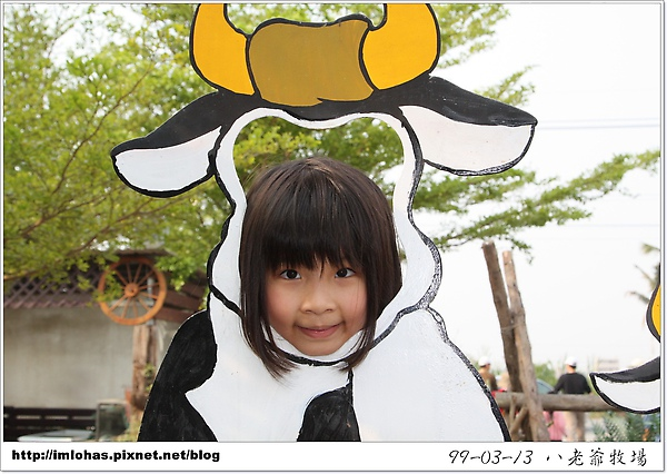 八老爺牧場03.JPG