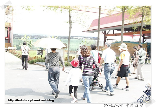 中興榖堡01.JPG