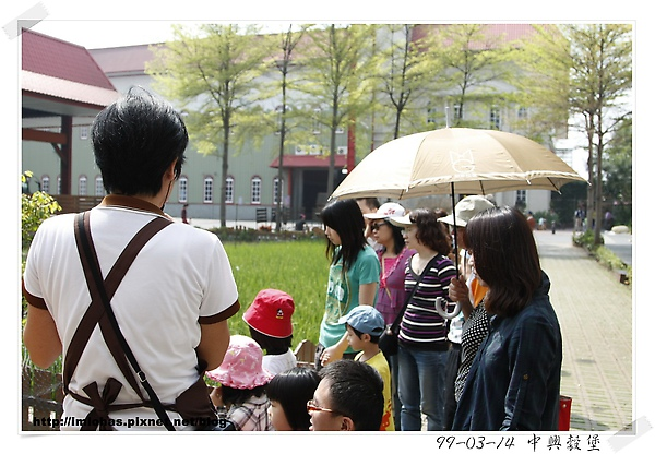 中興榖堡03.JPG