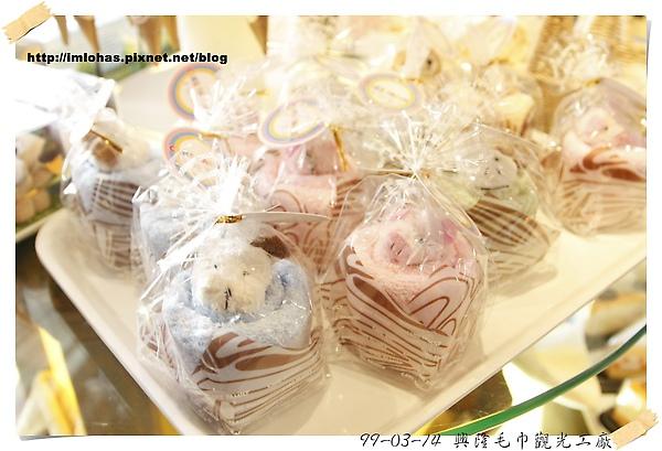興隆毛巾觀光工廠06.JPG