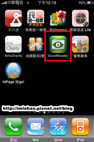GoodReader01.PNG