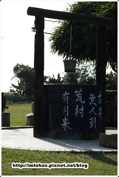 新港板頭村011.JPG