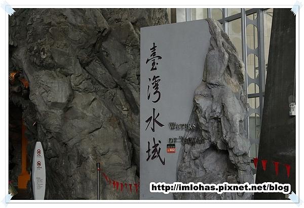 寶貝王國海生館戶外教學14.JPG