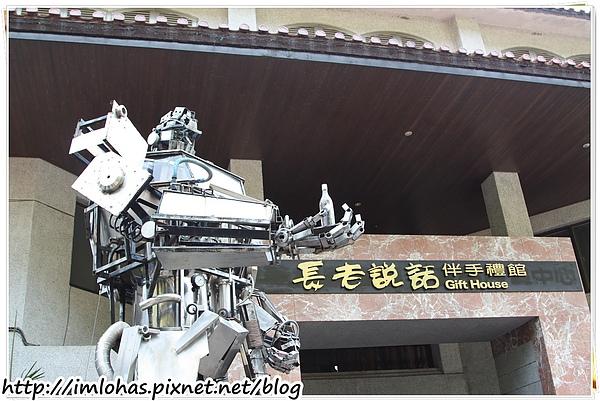 2011-01-09 信義鄉烏松崙賞梅花、梅子夢工場園區100.JPG