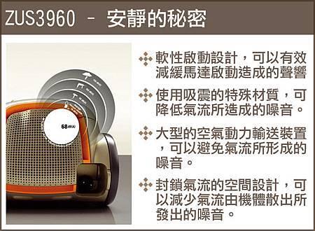 ZUS3960-5.jpg