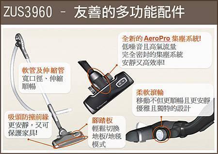 ZUS3960-9.jpg