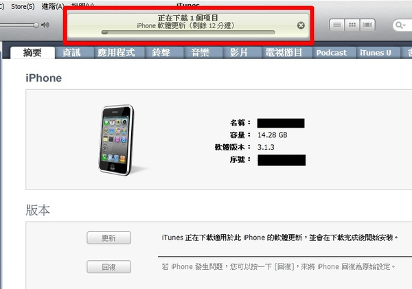 iPhone OS4_06.jpg