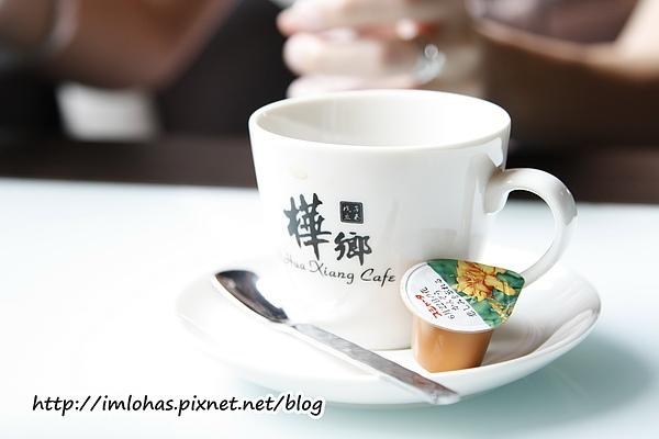 雲林古坑_樺鄉咖啡莊園16.JPG