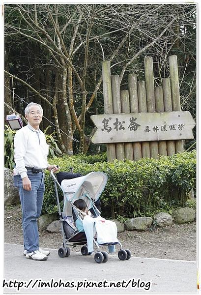 2011-01-09 信義鄉烏松崙賞梅花、梅子夢工場園區090.JPG