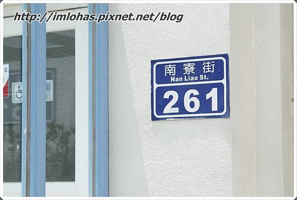 2011-05-28 北部二日遊(京華城BabyBoss、新竹南寮漁港)_087.JPG