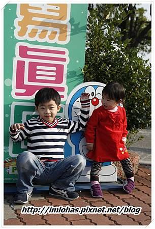 2011-02-26 三日遊(小人國、木柵動物園)65.JPG