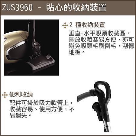 ZUS3960-11.jpg