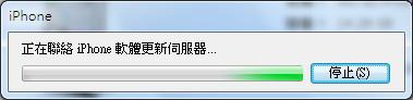 iPhone OS4_03.jpg