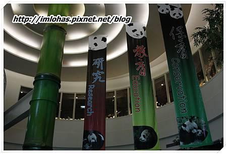 2011-02-26 三日遊(小人國、木柵動物園)77.JPG