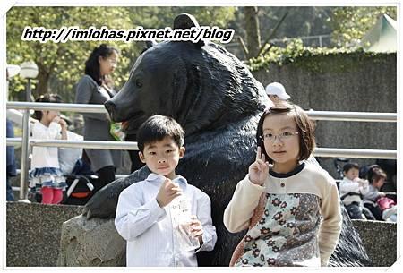 2011-02-26 三日遊(小人國、木柵動物園)86.JPG