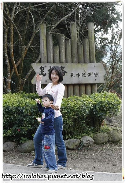 2011-01-09 信義鄉烏松崙賞梅花、梅子夢工場園區091.JPG