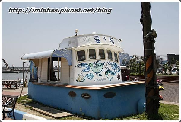 2011-05-28 北部二日遊(京華城BabyBoss、新竹南寮漁港)_095.JPG