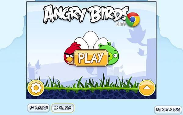 Angry Bird 00.jpg