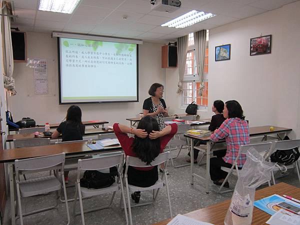 103語言教學在職訓練