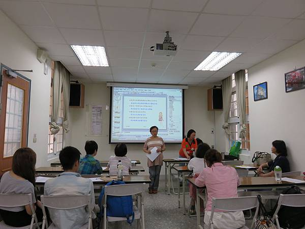 2014.05.24語言交流教室在職訓練